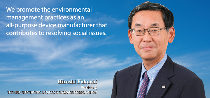 We promote the environmentalmanagement practices as an all-purpose device manufacturer that contributes to resolving social issues.